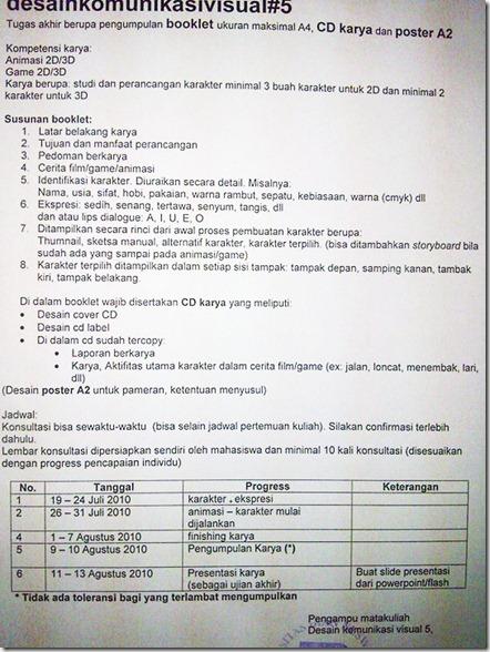 Dkv5 copy